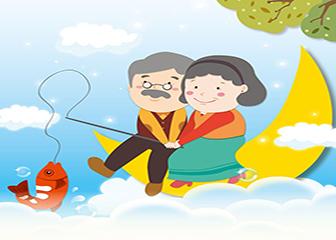 【中德安联】安盈优选年金保险(投资连结型)