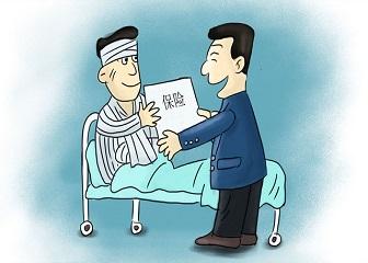 【國華人壽】優選惡性腫瘤疾病保險
