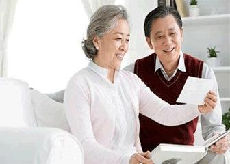 【太平洋保险】个人税收递延型养老年金保险 (2018版)